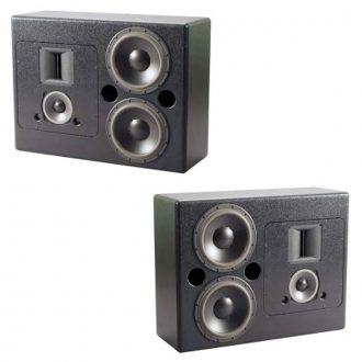 SLS Audio S1065 (PAIR)