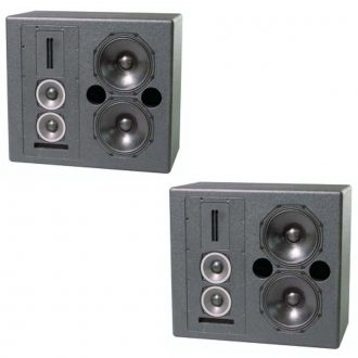 SLS Audio S1266 (PAIR)